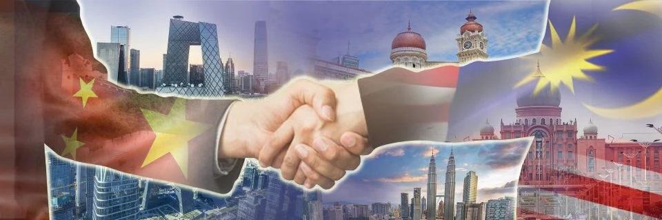 Perjanjian China Dengan Malaysia Tanpa Merebut Kedaulatan